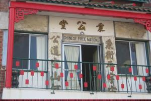 Bing Kong Tong Association